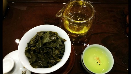 Tasty Chinese Tea